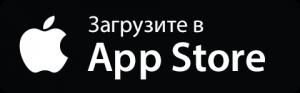 """Скачать приложение """"Антиконтрафакт Алко"""" на iPhone"""